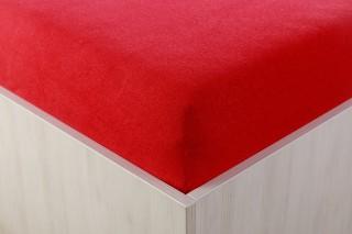 Prostěradlo froté červené 90, 140, 160, 180 x 200 cm