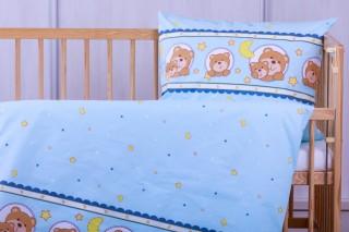 Dětské povlečení do postýlky - medvídek v kroužku modrý 60x45cm/135x90 cm