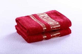Bambusový ručník 50x90cm, gramáž 420g/m2 - Bordo