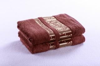 Bambusový ručník 50x90cm, gramáž 420g/m2 - Tmavě hnědá